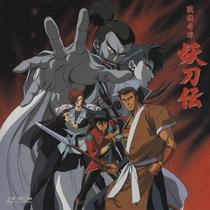 O Espadachim Ninja - Poster / Capa / Cartaz - Oficial 9