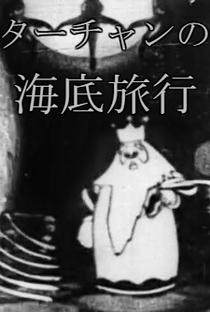 Taa-chan no Kaitei Ryokou - Poster / Capa / Cartaz - Oficial 1