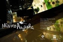 Menino Aranha - Poster / Capa / Cartaz - Oficial 1