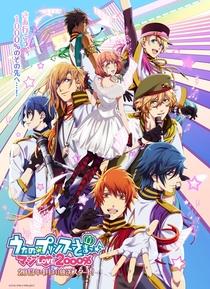 Uta no Prince-sama: Maji Love 2000% - Poster / Capa / Cartaz - Oficial 1