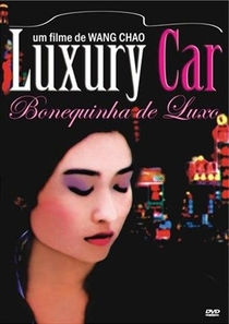 Bonequinha de Luxo - Poster / Capa / Cartaz - Oficial 1