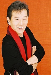 Jian Chang - Poster / Capa / Cartaz - Oficial 1