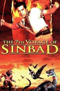 Simbad e a Princesa  - Poster / Capa / Cartaz - Oficial 4