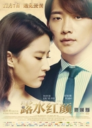 For Love or Money (Lu Shui Hong Yan)