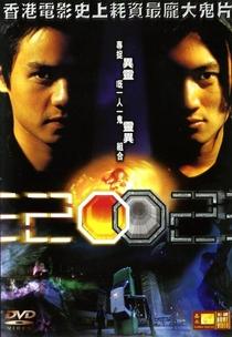 2002 - Exterminadores do Além - Poster / Capa / Cartaz - Oficial 1