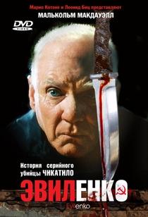 O Monstro de Rostov - Poster / Capa / Cartaz - Oficial 6