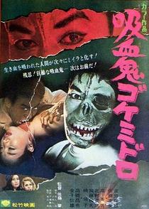Goke, Body Snatcher from Hell - Poster / Capa / Cartaz - Oficial 2