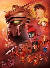 Mobile Suit Gundam 0083: Stardust Memory - Poster / Capa / Cartaz - Oficial 1