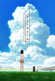 Kanojo to Kanojo no Neko: Everything Flows - Poster / Capa / Cartaz - Oficial 1