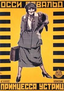 A Princesa das Ostras - Poster / Capa / Cartaz - Oficial 1