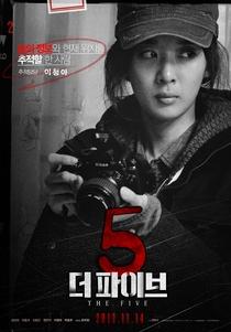 Cinco - Poster / Capa / Cartaz - Oficial 5