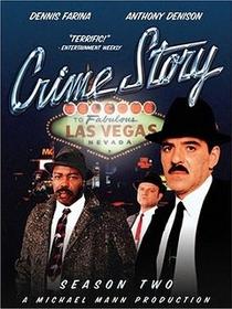 História do Crime (2ª Temporada) - Poster / Capa / Cartaz - Oficial 1