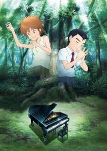Piano no Mori - Poster / Capa / Cartaz - Oficial 3