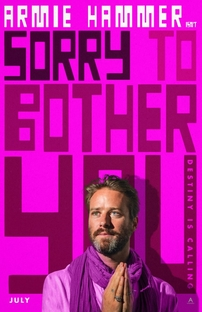 Sorry to Bother You - Poster / Capa / Cartaz - Oficial 5