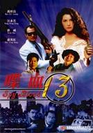 Spy Blood 13 (Feng chen shi san yi)
