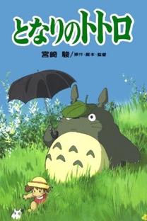 Meu Amigo Totoro - Poster / Capa / Cartaz - Oficial 30