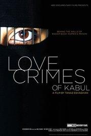 Crimes de Amor em Kabul - Poster / Capa / Cartaz - Oficial 1
