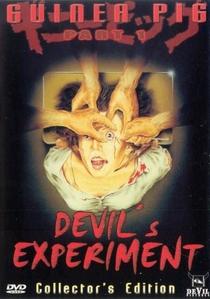 Guinea Pig 1 - Devil's Experiment - Poster / Capa / Cartaz - Oficial 1