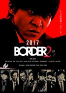 BORDER 2 Shokuzai (BORDER 2 贖罪)