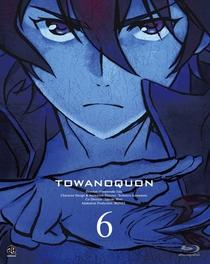 Towa no Quon 6: Towa no Quon - Poster / Capa / Cartaz - Oficial 1