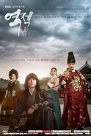 Rebel: Thief Who Stole the People (Yeojeok: Baekseingeul Humchin Do Jeok)