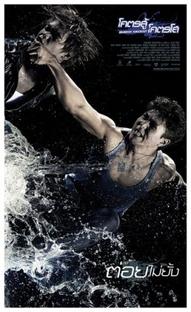 Bangkok Nocaute - Poster / Capa / Cartaz - Oficial 5