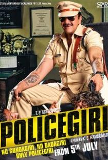 Policegiri - Poster / Capa / Cartaz - Oficial 1