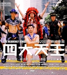 The Heavenly Kings (Sei dai tinwong)