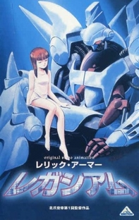 Relic Armor Legaciam - Poster / Capa / Cartaz - Oficial 1