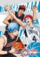 Kuroko's Basketball: It's the Best Present (Kuroko no Basket: Saikou no Present Desu)