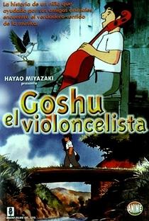Goshu: O Violoncelista - Poster / Capa / Cartaz - Oficial 4