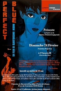 Perfect Blue - Poster / Capa / Cartaz - Oficial 16