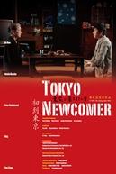 Tokyo Newcomer (Tôkyô ni kita bakari)