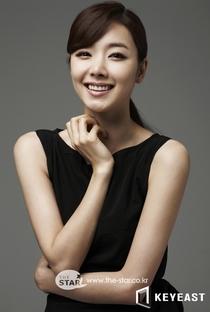So Yi Hyun - Poster / Capa / Cartaz - Oficial 1