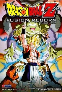 Dragon Ball Z 12: Uma Nova Fusão - Poster / Capa / Cartaz - Oficial 5