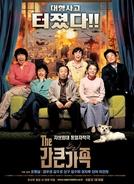A Bold Family (Gan-keun gajok)