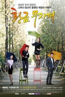 Gold Rainbow - Poster / Capa / Cartaz - Oficial 1