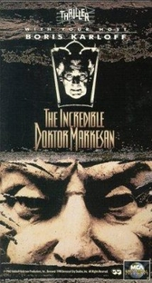 Thriller (1ª Temporada) - Poster / Capa / Cartaz - Oficial 1