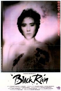 Black Rain - A Coragem de uma Raça - Poster / Capa / Cartaz - Oficial 5