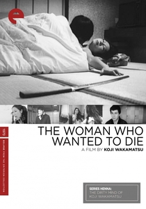 The Woman Who Wanted to Die - Poster / Capa / Cartaz - Oficial 1