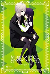 Inu x Boku SS - Poster / Capa / Cartaz - Oficial 9