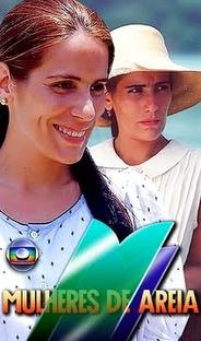 Mulheres de Areia - Poster / Capa / Cartaz - Oficial 16