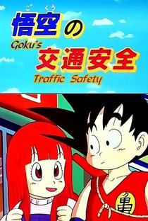 Dragon Ball: OVA 1 - Regras de Trânsito - Poster / Capa / Cartaz - Oficial 1