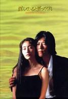 Aishiteiru to Ittekure / Say You Love Me