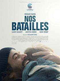 A Nossa Espera - Poster / Capa / Cartaz - Oficial 2