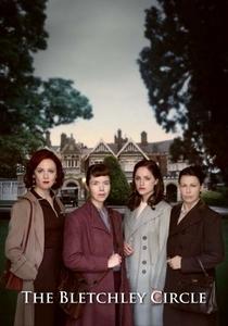 Códigos de Bletchley Park (1ª Temporada) - Poster / Capa / Cartaz - Oficial 2