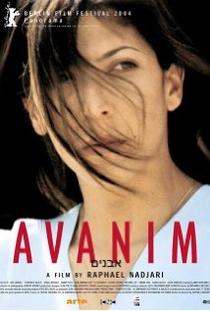 Avanim - Poster / Capa / Cartaz - Oficial 1