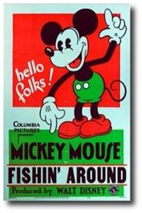Fishin' Around - Poster / Capa / Cartaz - Oficial 2