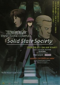Ghost in the Shell: S.A.C. Solid State Society - Poster / Capa / Cartaz - Oficial 1