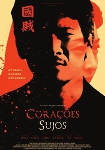 Corações Sujos - Poster / Capa / Cartaz - Oficial 4